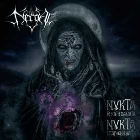 NERGAL - Night Full of Miracles - Night Sown with Spells