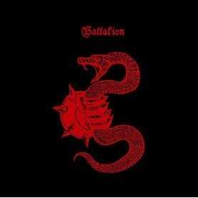 BATTALION - Battalion