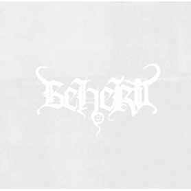 BEHERIT - Electric Doom Synthesis lp