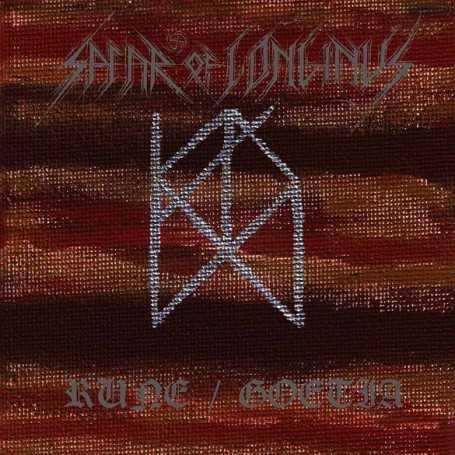 SPEAR OF LONGINUS - Rune / Goetia lp