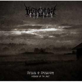 VSPOLOKH - Sorrow of the Past CD