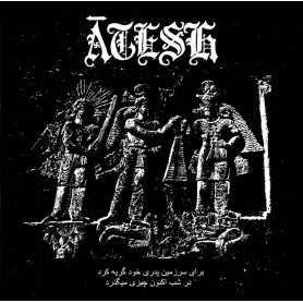 ATESH-Demo-6-7
