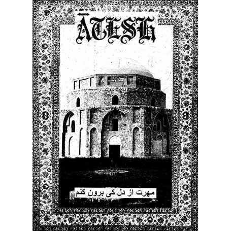ATESH-Mehart-cd