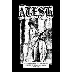 ATESH-demo-IV-cd