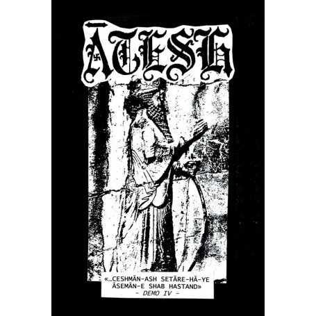ATESH-demo-IV-cd