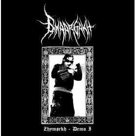 GNAARGAKH-demo-1-cd