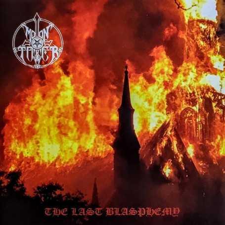 MOONTOWER-The-Last-Blasphemy.lp