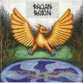 Pagan-Reign-Spark