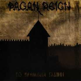 Pagan-Reign-Spilled-Blood