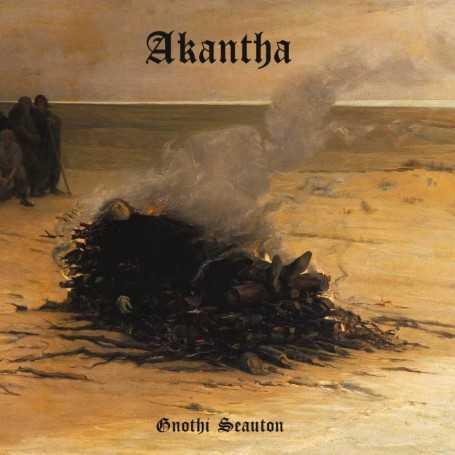 akantha-gnothi-seauton-cd