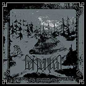 GARGANTUAH-Urmystyk-cd