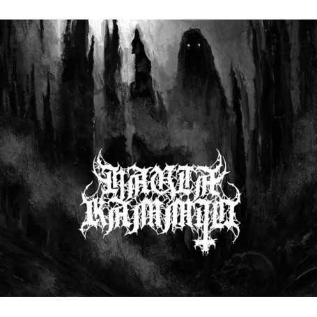 HAUTAKAMMIO-Pimeyden-Kosketus-cd