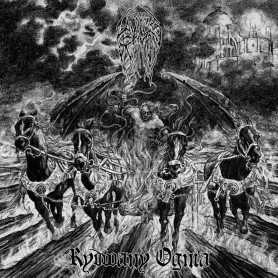THE-DEVILS-SERMON-Rydwany-Ognia