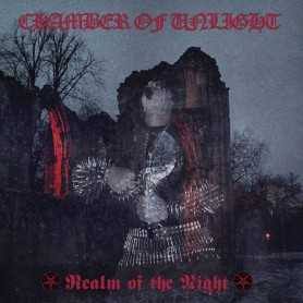 CHAMBER-OF-UNLIGHT-Realm