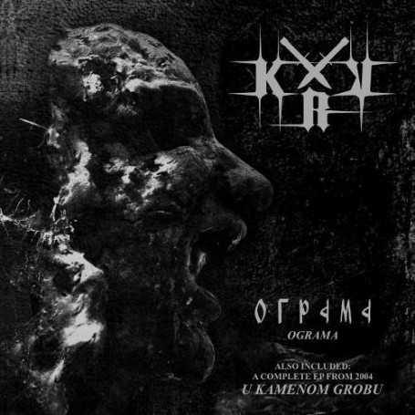 KRV - Ograma . CD