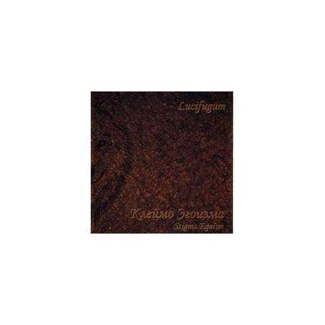 LUCIFUGUM - Stigma Egoism . CD