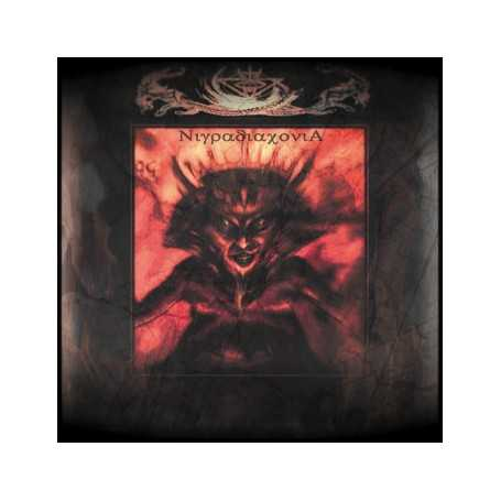 MERKNET - Nigra Diaconia . CD