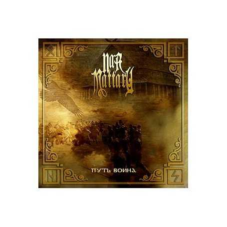 NAR MATTARU - Warrior's Way . CD