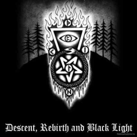 HEXENWALD - Descent Rebirth and Black Ligth . CD
