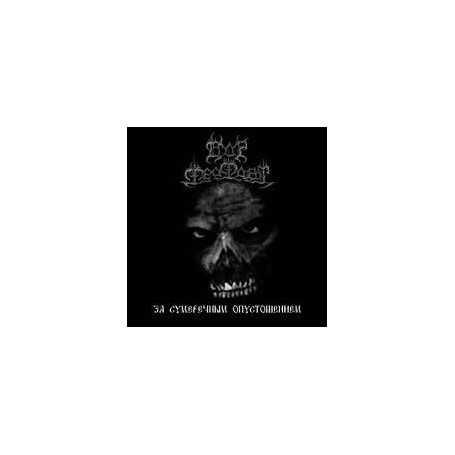 DOR FEAFAROTH - Behind the Twilight Devastation . CD