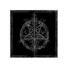 INSANE VESPER - Twilight of Extinction . CD