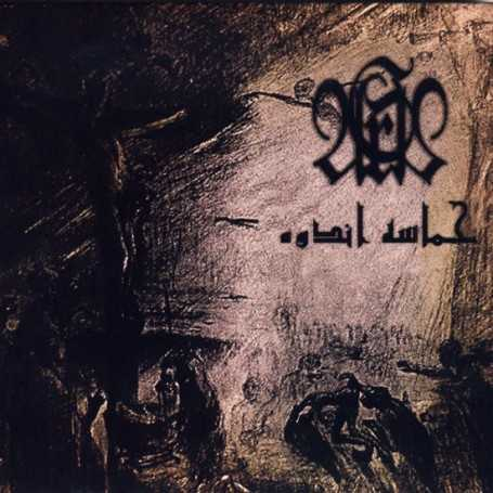 ARAS - Hemaseye Andooh . CD