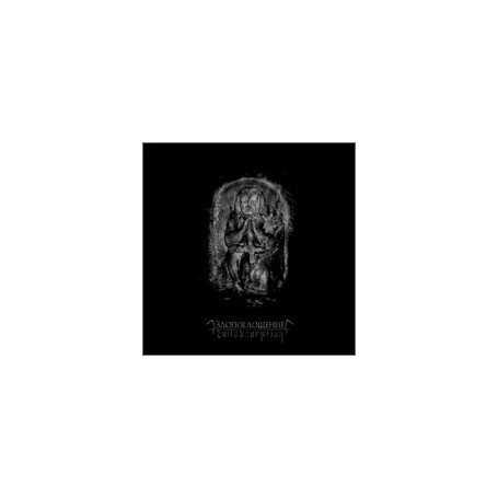 KOSA - Evilabsorption . CD