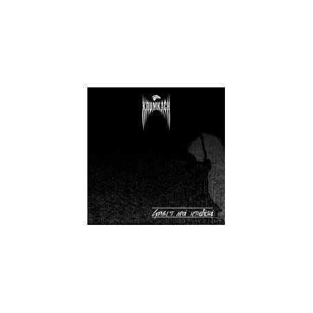 KRUMKACH - Black Visions of Hatred . CD