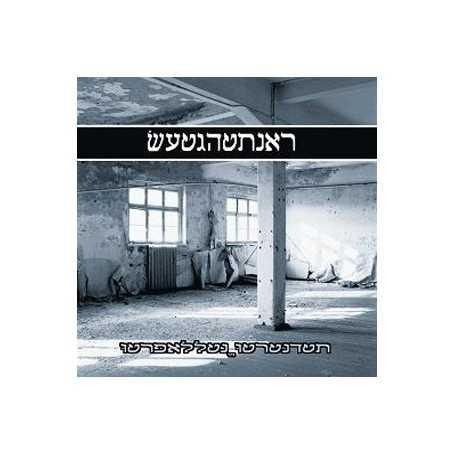SIEGHETNAR - Verfallen Verendet . CD