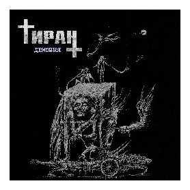 TIRAN - Demonia . CD