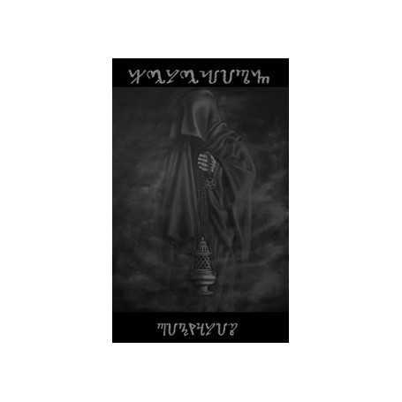 HELEGION - Helegion: Ritualis