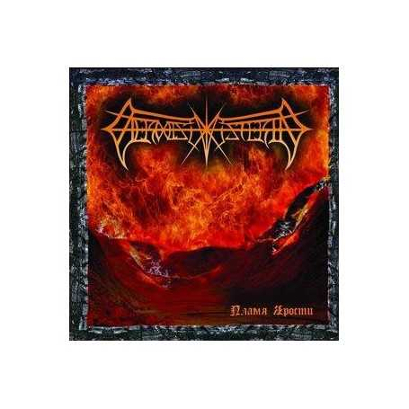 VERMIS MYSTERIIS - The Flame of Hate . CD