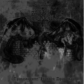 BLACK SHADOW - Awakening of the Black Dragon