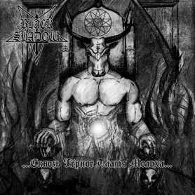 BLACK SHADOW - …Through the Dark Flame of Moloch…