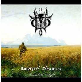 SIVYJ YAR - Towards the Twilight . CD