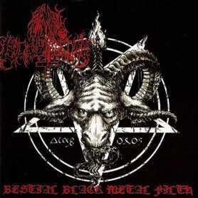 ANAL BLASPHEMY - Bestial Black Metal Filth