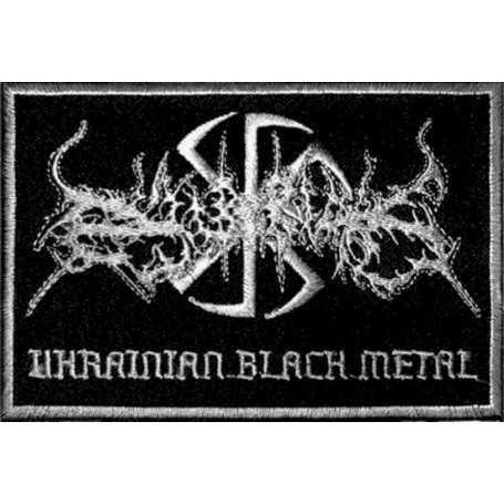 DUB BUK - Ukrainian Black Metal