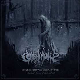 COLOTYPHUS - Spiritual Journey of a Forlorn Soul