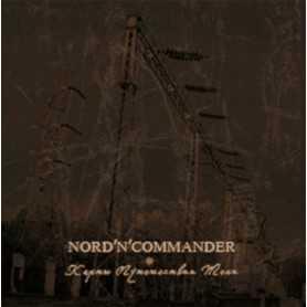 Nord 'n' Commander - Карты Путешествия Тени