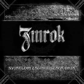 ZMROK - Svjatlom Zaginuuszaga Dnja . CD
