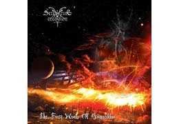 SERPENTINE CREATION - The Fiery Winds of Armageddon . CD