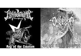 "NATION WAR / VIA DOLOROSA - Sah / Key of the Creation . Vinyle 7"" EP"
