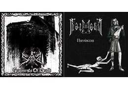"SAD - Fragments of Death / MALMORT - Πανάκεια . Vinyl 7"" EP"